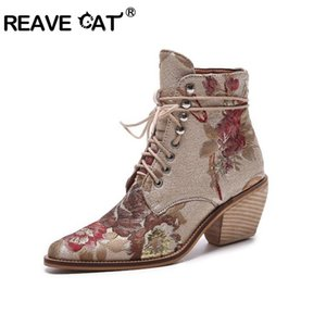 Похищать CAT обувь верхом 2020 осени вышивать пинетки для женщин странных каблуков Ботильонов мотоцикла цветка Slik большого размером 43