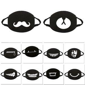 Toptan Soğuk Moda Parti tasarımcı yüz maskesi Yetişkin Eğlence Fantezi Elbise yıkanabilir Ağız Kül Yeniden kullanılabilir Toz Windproof Pamuk Maskeler Isınma Maskesi