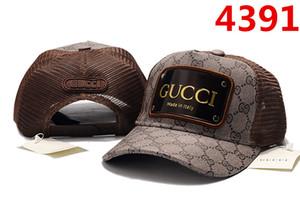 2019 verano nueva de alta calidad casquillos máximos ajustables populares de América sombreros de sol de estilo europeo y bo a cuadros mismas gorras de béisbol de las mujeres y los hombres