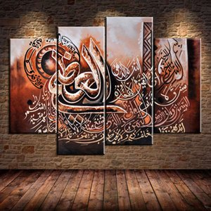 Ayatul Kursi -10,4 Pieces Home Decor HD Printed Modern Art Painting on Canvas (Unframed Framed)