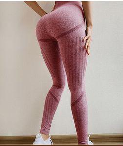 Damen Leggings European American Peach Hip Fitnesshose Nahtlose, enge Yogahose mit hoher Taille Schnelltrocknende, atmungsaktive Jogginghose