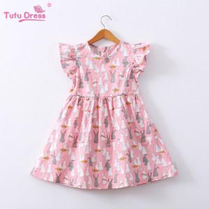 2019 new girls beach skirt floral lace short-sleeved children's skirt women's cotton round neck princess dress