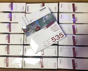 SE535 Kablolu Kulaklıklar Special Edition Kulak Kulaklık Ses Yalıtımlı Kulaklık Net Ses artı Genişletilmiş Bas TWS Kulaklık