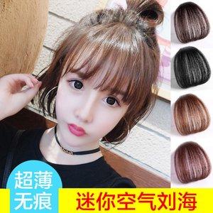 Aria Bangs parrucca Hidden senza saldatura reale dei capelli di scoppi Mini naturale ultrasottile Falso Bangs parrucca