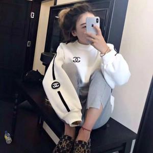 version coréenne femme lâche pull à capuche automne nouveau pull-over blanc d'hiver en polaire épaissie farceur à capuchon blouse à manches longues