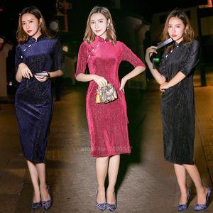 Winter Corduroy Cheongsams for Women Traditional Chinese clothing Vintage Elegant Dress Female New Year Slim Bodycon Split Qipao