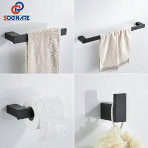 Sognare 304 en acier inoxydable salle de bains Accessoires Set porte-serviettes simple, Patère, Porte-papier, 4pcs / set Sets accastillage noir Bath