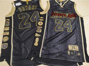 Men Los men AngelesLakersKobe8Bryantnba24Commemorative Game Authentic Basketball Jersey Snake skin 2020