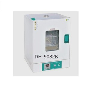 DH-9082B Professional Supplier Precision Constant Temperature Incubator With Best Quality FREE SHIPPING Door to Door Service