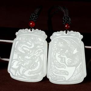 Фабрика прямой дракон и Феникс на Yupei Синьцзян натуральный аутентичный Hetian Jade White Jade Dragon и кулон Феникс