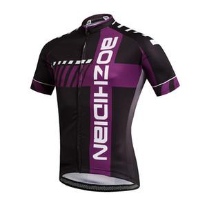 2020 Новый летний задействуя Джерси только Открытый Ropa Ciclismo Quick Dry дышащий Сжатый для мужчин SKU20200060