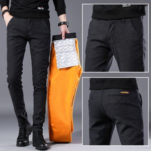 Men Pants Soft Elastic Stretch Pencil Fleece Pants Long Trousers Autumn Winter Casual Male Business Office Streetwear