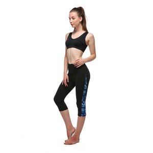2020 / Yeni Nokta Spor Kırpılmış Tozluklar Avrupa ve Amerikan Moda Yan Üçgen Dikiş Kırpılmış Pantolon Bayan Dış Ticaret Toptan
