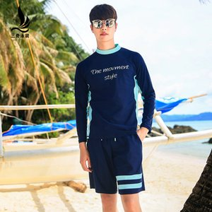 INS Factory Direct Sanqi Mens Split Fashion Long-Sleeved Shirt Five-Point Suit Boxer Hot Spring Beach Pants