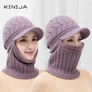 women winter warm knitted hair hat plus Plush cap pullover wool neck one-piece Protective cap Outdoor windproof hat