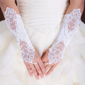 Vente en gros gants de Robe De Mariage Gants De Mariage De Mariée Gants de paillettes en dentelle sans doigts Gants de commande d'étiquette de performance fabricants