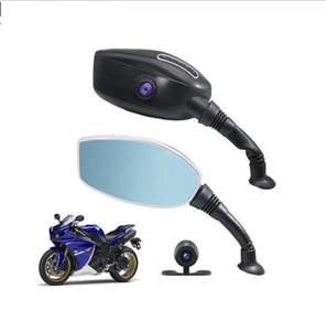 Motorrad DVR 1080P einzelne Doppelkamera Fahr Recorder doppelte Aufnahme versteckter Fahrrecorder Motorrad Fahrrecorder LJJK1534