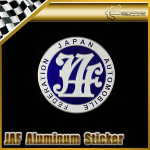 자동차 스타일링 JAF 알루미늄 배지 엠블럼 스티커 90mm 범용 비품을