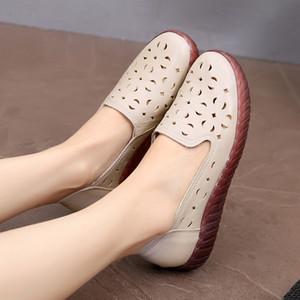 Fairy2019 Ox Подлинная Tendon Will Женская 41 42 Плоская подошва Одной Обуви Reverent Мягкие Полые Кожаные Ботинки