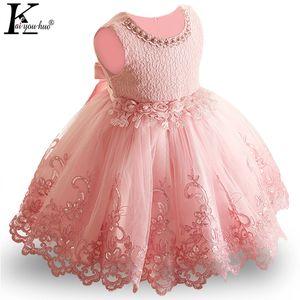 Summer Girls Dress Elegant Princess Dress Kids Dresses For Girl Costume Children Wedding Party Dress 8 10 Year vestidos infantil CX200603