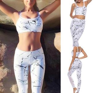 Gilet Débardeur Leggings Vêtements Survêtement Fitness Blanc Imprimé Patchwork Gym sport Tenues Sport Costume Set Femmes Yoga