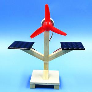 태양 팬 기술 생산 작은 발명 환경 보호 과학 실험 장난감 DIY 조립 재료 패키지