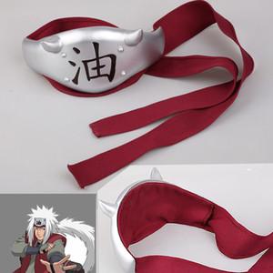 Naruto Jiraiya Cosplay Red Headband Halloween Accessories Anime Headband