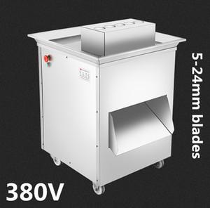 Máquina de corte de carne QD vertical extragrande de 380 v 1500 vatios, cortadora para cortar carne, maquinaria de procesamiento de carne de 1500 kg / h (hoja de 5-24 mm opcional)