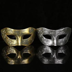 Maschera Maschere bella di vendita calda del partito antico brunito uomini di nuovo modo d'argento / oro veneziano travestimento di Mardi Gras sfera del partito