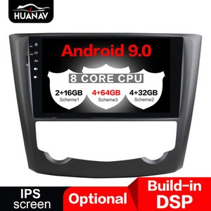 DSP Android 9.0 Car DVD player GPS Navigation For Renault Kadjar 2016+ multimedia Auto Radio Head unit tape recorder 4+64