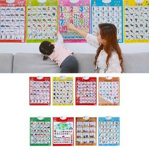 Muro som Carta electrónica alfabeto Inglês Aprendizado de Máquina multifunções Toy Preschool Áudio Digital Educacional Toy Crianças