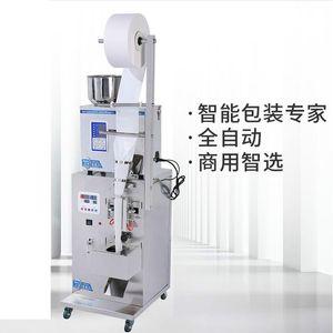 110V 220V Dikey Tartı Packaging Machine Pelet baharat Yem Kedi Maması Kantitatif Dolum Makinesi Paketleme Makinası