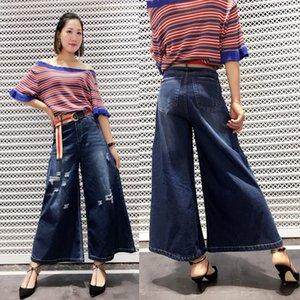 Vintage ladies boyfriend jeans fashion Women loose wide leg pants high waist thin section hole jeans Flare pants Denim