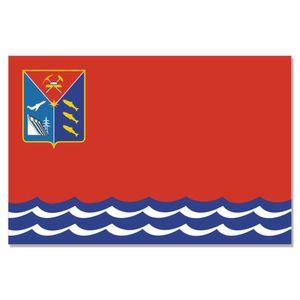 Magadan Oblast Flagge Russland-Staats-Flagge 150x90cm 100D Polyester 3x5FT Messingösen individuelle Flagge, freies Verschiffen