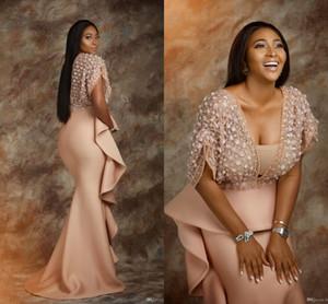 2020 Pink Pearl robes de soirée Wear Robe formelle africaine en Arabie Saoudite pour les femmes Peplum Volants gaine Prom Robes Celebrity Robe De Soiree