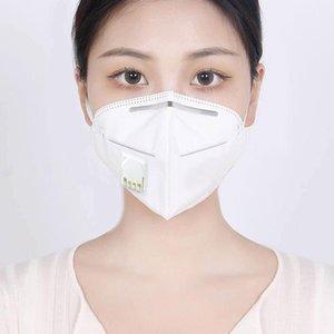 KN95 maschere kN95 maschera protezione 4 Strato PM2.5 riutilizzabile Particolato Maschera Disponibile con respiratore con filtro valvola di non tessuta