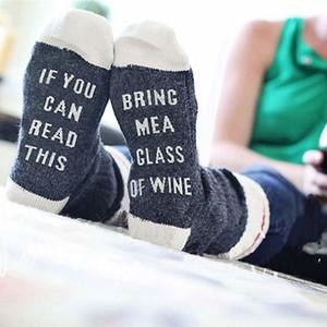 Meias زوجين AprilGrass العلامة التجارية النساء الرجال النبيذ الجوارب رسالة مطبوعة IF YOU CAN READ هذا الضغط سوك أنيق للجنسين مضحك الجوارب Amozae
