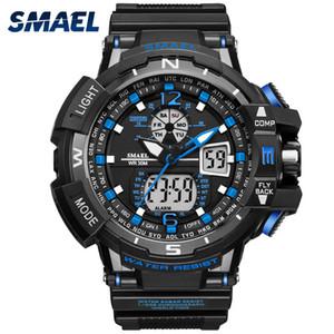 남자 스포츠 시계 방수 충격 Resitant SMAEL 브랜드 명품 남성 손목 시계 S 충격 1376 디지털 시계 LED 남성 시계 골드