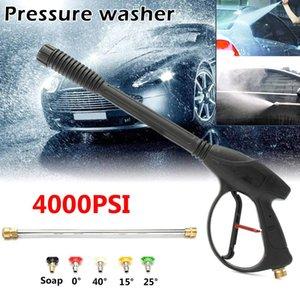 4000PSI ارتفاع ضغط سيارة غسالة كهربائية رذاذ أدوات العصا / انس فوهة مجموعة XR657