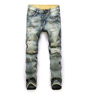 Hemiks Erkekler Vintage Rahat Kırık Delik Yırtık Kot 2017 moda Denim sping yaz Pantolon