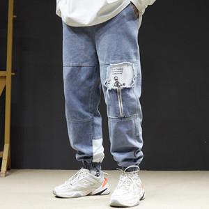 Hanfengchic High Street Hole-in Jean Hip-hop Loose Light Blue Hallen Drop Sense Boys INS Hombre jeans de diseñador para hombre