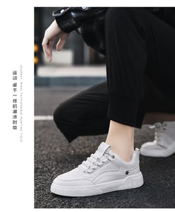 Men's spring 2020 new British net red tide shoes breathable all-match casual cake small white men's shoes