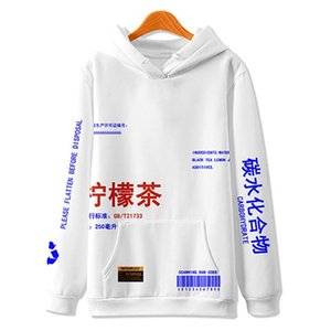 Mens Womens New 3D Kpop Pullover Hoodies Chinese Font Casual Sweatshirts Hip Hop Male Female Tops