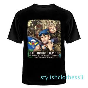 Hombres camiseta de algodón Vdv Wdw Speznas la camiseta del ejército ruso Armee Wdw Vdv fuerzas especiales paracaidista hombre de las camisetas t01s03