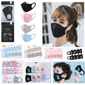الكبار للأطفال قناع الوجه مكافحة الغبار يغطي الفم قناع PM2.5 الغبار المضادة للبكتيريا قابل للغسل أو يمكن التخلص منها قناع أقنعة واقية الإسفنج XHH9-3002