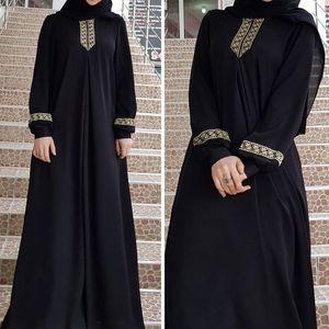 2019 bangladesh impression abayas pour les femmes vente de vêtements islamic uae dubai abaya djellaba caftan hijab robe de soirée caftan marocain