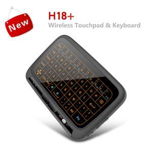 H18 미니 무선 키보드 백라이트 에어 마우스 2.4GHz 전체 화면 QWERTY 게임 키보드 터치 패드 (백라이트 포함)
