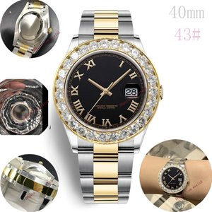12 Color Woman Watches Luxury Ancient Roman Pink White Dial Big Diamond Stainless Steel Rose Gold 40mm Automatic Man Wristwatches