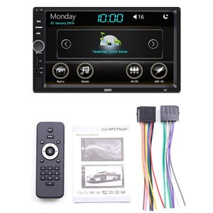 7Inch N5 HD Capacitive Screen Car MP5 Host for Car Play Mobile Phone Integrated Player Stereo Full Touch Screen