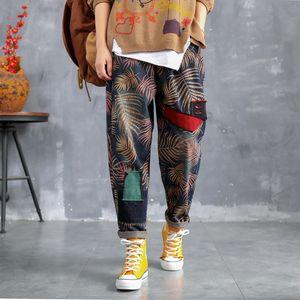 WYNNE Gadis Harajuku Leaves Impressão Jeans Calça Casual Calças elástico na cintura Harem Cowboy Pant